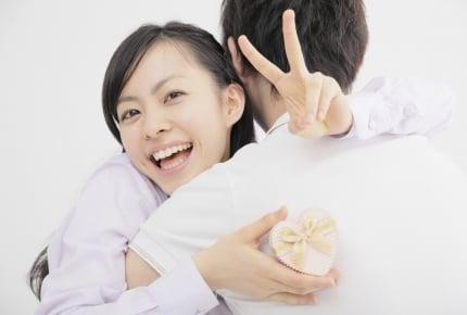 夫婦間のバレンタインは日頃の思いを伝えるチャンス!チョコ+メッセージカードのすすめ