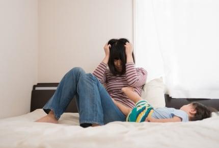 ママの「孤独」は子どもに影響!?兄弟を平等に愛する「一人っ子作戦」