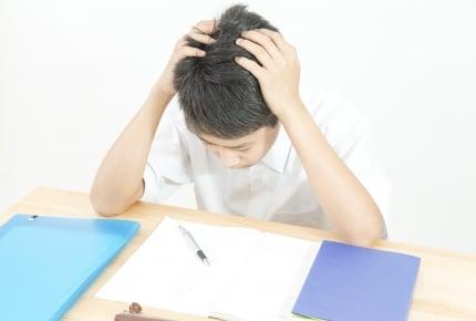 「わかんない」が口癖の子が激変!勉強嫌いな子が「好き」になる瞬間 #ママが知りたい子どもの教育