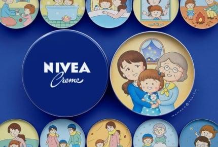 さくらももこさんイラストであなたの思い出が絵本に!ニベア日本発売50周年キャンペーンが開催