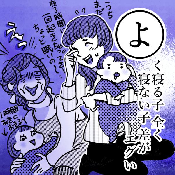 mamastar_k_よ