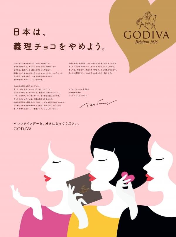 Godiva_Newspaper