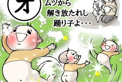 スピード一本勝負!ママと赤ちゃんの仁義なき「おむつ替え」の戦い #産後カルタ