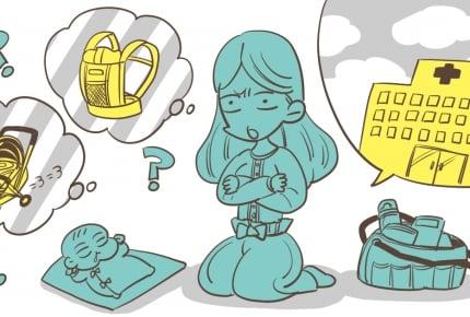 「産後はじめての健診」赤ちゃんを連れて行く方法は?抱っこ紐?それともベビーカー?