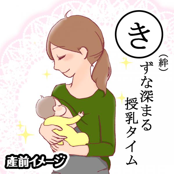 産後カルタ24-1(ギャップカルタ)