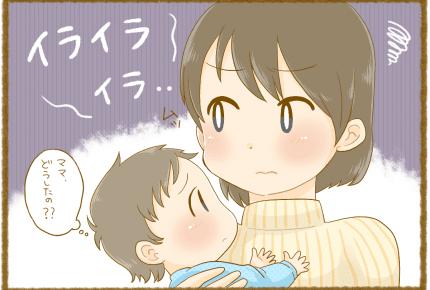 ママの「ストレス」は赤ちゃんにも伝わる?実験の結果が明らかに