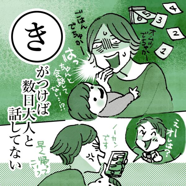 mamastar_k_き
