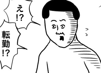 「別れのとき ~卒園式~」 by まめさん
