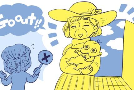 「子どもの年齢」より「おばあちゃんの年齢」が重要!?おばあちゃんに我が子を預けるママの本音