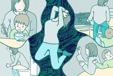 子どもの「ママべったり」がストレス!独りになりたいと思うのはおかしいの?