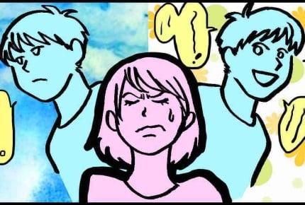 無口な夫に嫌気がさす妻、おしゃべりな夫が疎ましい妻
