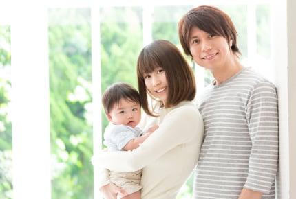 育児の負担が軽くなるだけではない!「夫の育児休業」で家族が得た「3つのメリット」