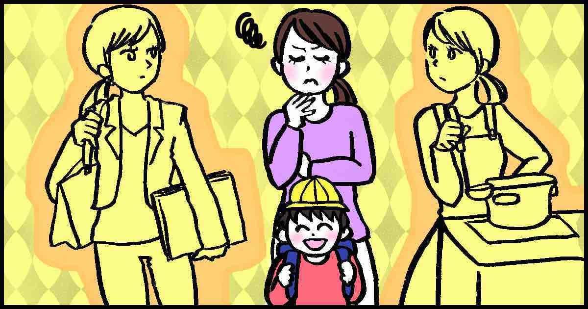 小学校入学を機に正社員を辞めて後悔しているママたち #ママの働き方を考える | ママスタセレクト