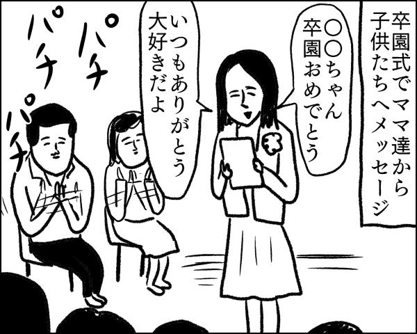 IMG_9981