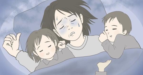 ママも大の字で寝たい1
