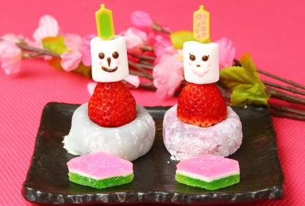【ひなまつりレシピ】レンジで簡単!苺大福