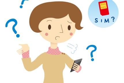 携帯代の節約につながるかも!?「格安スマホ」の正体とは? #ママが知りたいネットの知識