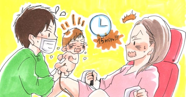 スピード出産1