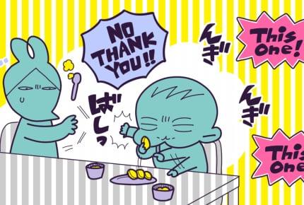 「もっと食べたい!」自我が強くなってきた赤ちゃんへの「よそうフリ作戦」  #育児は大変で楽しい