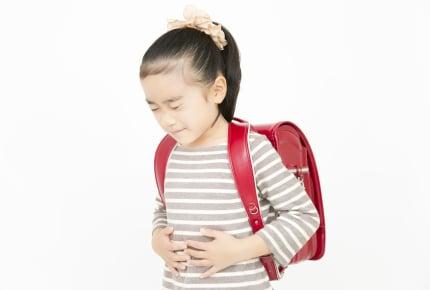 子どもが「学校に行きたくない」と言い出したときに、親がすべきこととは #ママが知りたい子どもの教育