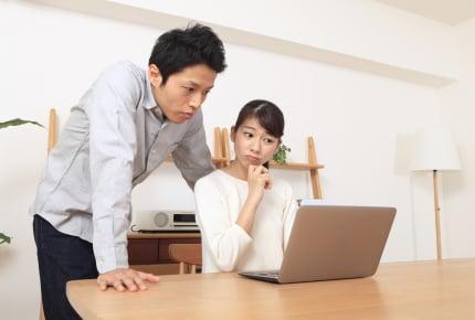 約6割の「妻」が財布の紐を握る!夫が家計費に関わる場合のメリットとデメリット