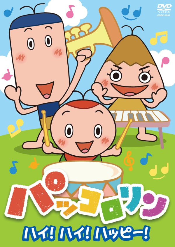 © NHK・NHKエデュケーショナル