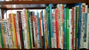 3歳男の子がいる家庭の本棚