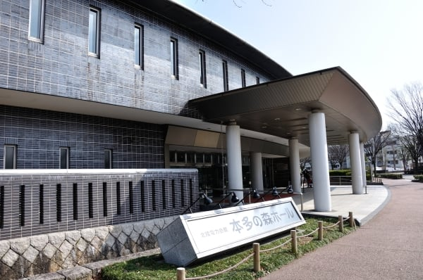 会場の一つである石川県金沢市の本多の森ホール