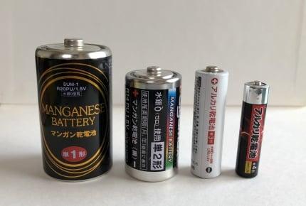 「単3電池」で単1・単2も対応!災害時も便利な100円グッズ「電池チェンジャー」とは