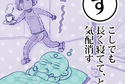 まるで忍者の修行!音に敏感で「なかなか寝ない」赤ちゃんにママができることとは #産後カルタ