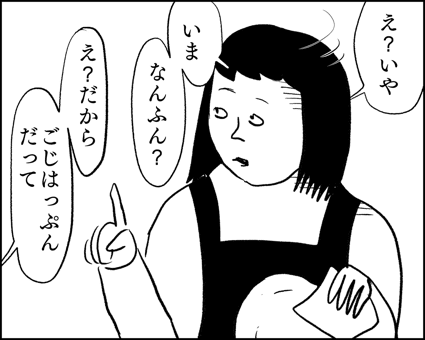 image002