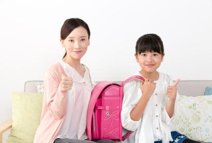 小学生は「私服選び」が大変!?朝の身支度のイライラを減らす方法