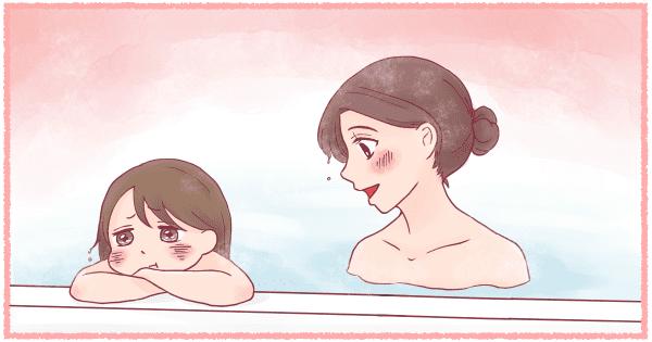小学生娘とお風呂で語ってみたら㈰