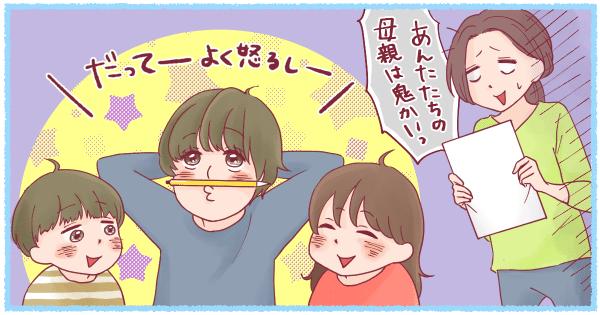 小学生娘とお風呂で語ってみたら㈪