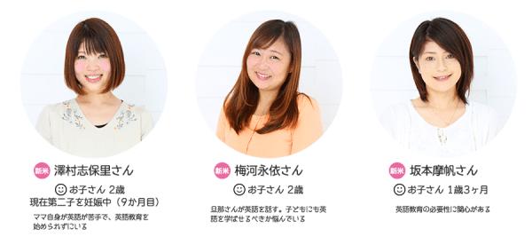 new_profile