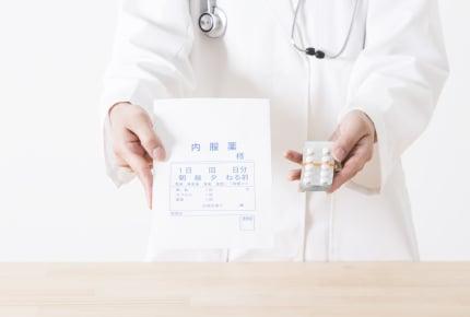 妊娠中や授乳中でも、飲んでよい「薬」がある!?「子育て中の体調不良」で無理をしないために知っておきたいこと
