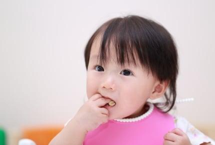 「歯茎で潰せる固さ」がポイント!イギリス発「赤ちゃん主導」の離乳食とは?