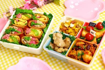 お花見やピクニックに!簡単でお洒落なお弁当レシピ