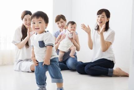 ママ友の子どもは呼び捨てにしてもいいの?「呼び捨て」に対する親の本音とは