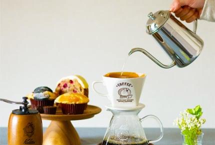 「ドラえもん×カリタ」のコーヒーアイテムでどこでもカフェ!?4月1日から申し込み開始