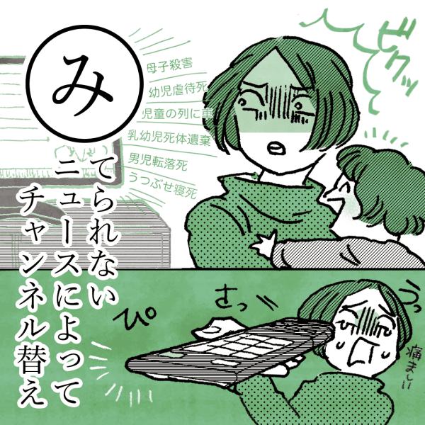mamastar_k_み