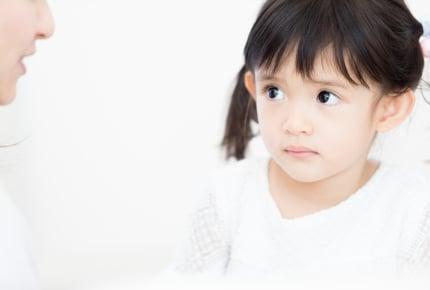 子どもに「あの子は嫌い」と言われたら……親としての回答とは