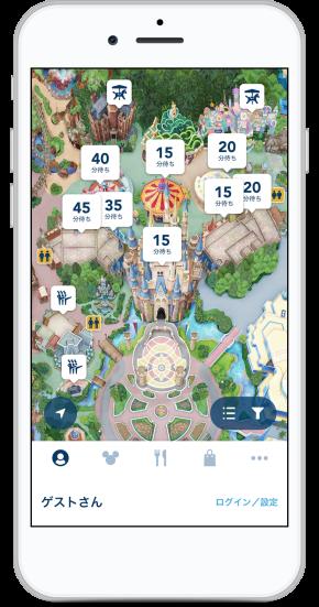 「東京ディズニーリゾート・アプリ」の画面イメージ