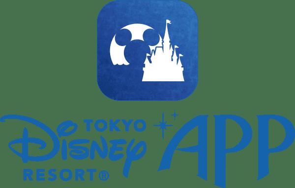 「東京ディズニーリゾート・アプリ」のロゴ