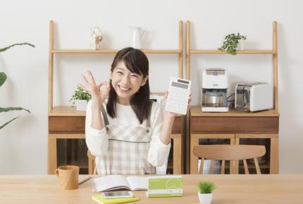 月3万円の出費増でも家族旅行に行ける。我が家の「年間予定表」の作り方 #あきの家計簿