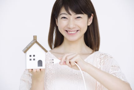 電気代の「契約アンペア」を見直すだけで年間数万円貯まるワケとは? #あきの家計簿
