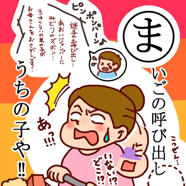 産後カルタ_8