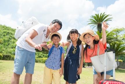 安さで家族旅行を選んだら……子どもからの「まさかの一言」が #あきの家計簿