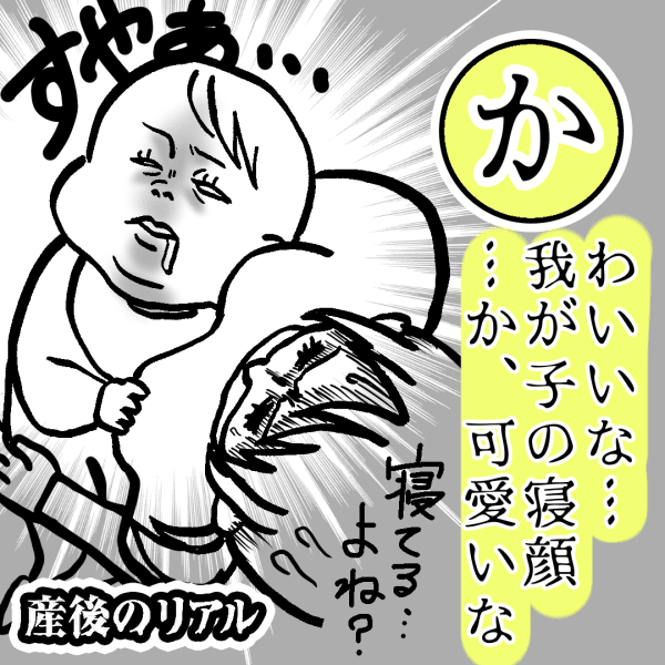 IMG_4883