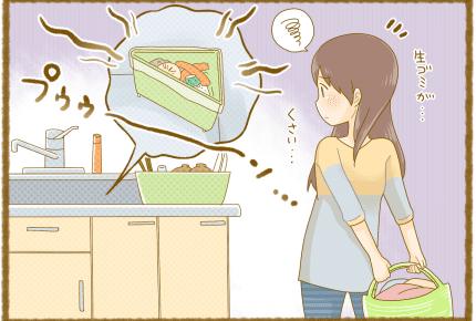 三角コーナーは使う?ママたちの「生ゴミ処理」事情